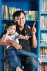Foto far med barn