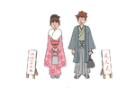 bild kimono
