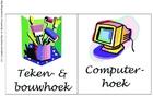 bild rithörna och datorhörna