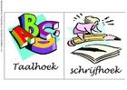 bild språk- och skrivhörna