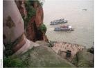 Foto Buddha i Leshan