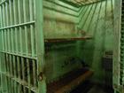 Foto fängelsecell