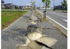 Foto jordbävning