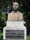 Foto staty - president Benito Juárez