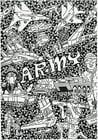 Målarbild armén