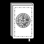 Målarbild Koranen