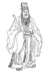Målarbild Yang Chicheng
